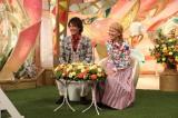 9月20日放送、ABCテレビ・テレビ朝日系『新婚さんいらっしゃい!』本並健治・丸山桂里奈夫妻が登場 (C)ABCテレビ