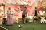 サッカーボールを使った「愛の絶叫シュート」(C)ABCテレビ