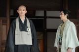 男たちの愛が、めくるめく美の世界を生む!?(C)NHK