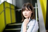 結成5周年を迎えた欅坂46の1期生・渡邉理佐