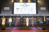『ショートショート フィルムフェスティバル & アジア 2020』オープニングセレモニーにの模様