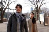 動画『10分でわかる東京タラレバ娘 2017恋のおさらい』が公開に(C)日本テレビ
