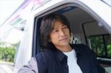 酒浸りの生活を送る元マル暴刑事の探偵・島田(江口洋介)(C)NHK