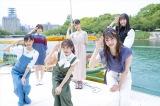(前列左から)小栗有以(東京都代表)、坂口渚沙(北海道代表)下尾みう(山口県代表)※いずれもチーム8(後列左から)甲斐心愛、石田千穂、今村美月※いずれもSTU48 (C)STU/AKB48