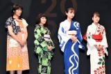 『MISHIMA2020』初日あいさつに登壇した(左から)高橋努、野口かおる、井桁弘恵、伊原六花 (C)ORICON NewS inc.