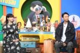 TBS系23日放送『有吉ギョーカイトラベル』左から、三吉彩花、有吉弘行(C)TBS