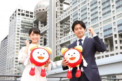 『めざましテレビ』レギュラーが決定した(左から)渡邊渚アナ、徳田聡一朗アナ(C)フジテレビ