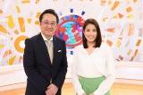 『めざましテレビ』に出演する(左から)三宅正治アナ、永島優美アナ(C)フジテレビ