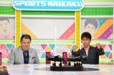 MBS『戦え!スポーツ内閣』に出演する(左から)ブラマヨ小杉、武井壮 (C)MBS