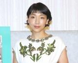 『第43回日本アカデミー賞』受賞者発表会に出席した安藤サクラ (C)ORICON NewS inc.