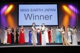 『2020ミス・アース・ジャパン日本代表選考会』の模様