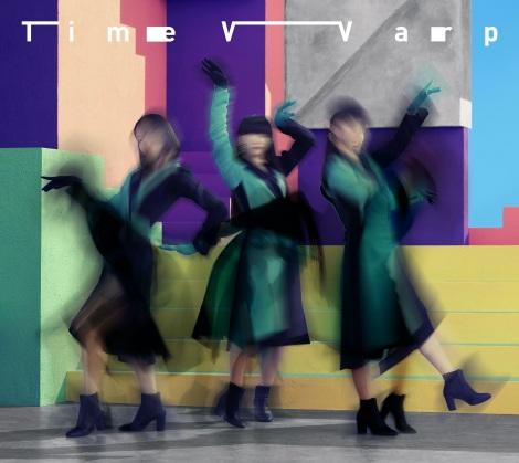 Perfumeのメジャーデビュー15周年記念シングル「Time Warp」完全生産限定盤