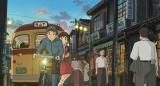 スタジオジブリが公式サイトで提供する『コクリコ坂から』(2011年、宮崎吾朗監督)場面写真の中の一枚