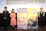 『D4DJプロジェクト』新キャストに決定した(左から)吉田尚記、西尾夕香、古谷徹 (C)ORICON NewS inc.