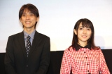 「D4DJ プロジェクト発表会」に出席した(左から)吉田尚記、西尾夕香 (C)ORICON NewS inc.