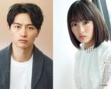 細田善彦&大友花恋『35歳』出演