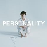 高橋優7thアルバム『PERSONALITY』通常盤