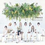 TWICE『#TWICE3』(ワーナーミュージック・ジャパン/9月16日発売)