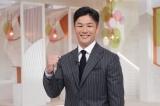 元ラグビー日本代表・廣瀬俊朗氏 (C)NTV
