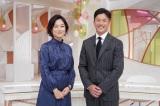 (左から)有働由美子キャスター、元ラグビー日本代表・廣瀬俊朗氏 (C)NTV