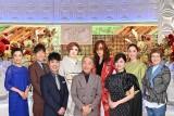 『歌のゴールデンヒット —歴代歌姫ベスト100アルバムランキング!』が10月8日に放送(C)TBS