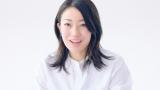 菅野美穂、CMで子役と共演 母になり「目線が変わりました。本当に感心」