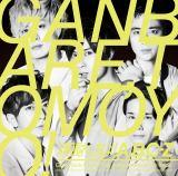 A.B.C-Z9thシングル「頑張れ、友よ!」初回限定盤A(CD+DVD)