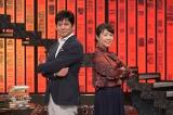 NHK・BSプレミアムで10月1日スタート、『ヒューマニエンス』MCを務める俳優の織田裕二と藤井彩子アナウンサー (C)NHK
