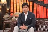 スポーツの中継番組を除くと、MCは初めて(C)NHK