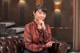 NHK・BSプレミアムで10月1日スタート、『ヒューマニエンス』MCを務める藤井彩子アナウンサー(C)NHK