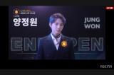 1位:ヤン・ジョンウォン:韓国/2004年2月9日生/16歳(C)AbemaTV,Inc.