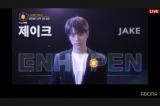 3位:ジェイク:韓国・オーストラリア/2002年11月15日生/17歳(C)AbemaTV,Inc.