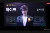 ジェイク=『I-LAND』最終回より(C)AbemaTV,Inc.