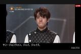 3位ジェイク=『I-LAND』最終回より(C)AbemaTV,Inc.
