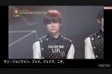 4位ニキ=『I-LAND』最終回より(C)AbemaTV,Inc.