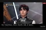 5位ヒスン=『I-LAND』最終回より(C)AbemaTV,Inc.