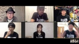 斎藤工(中央上)らが参加したオンラインイベントの模様