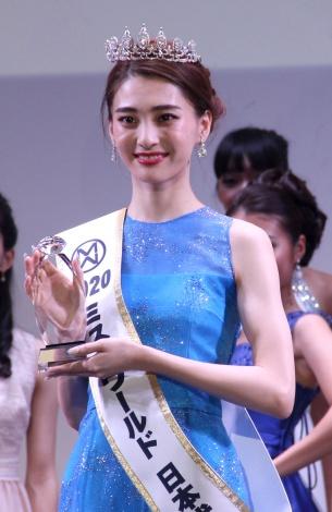 歴代 ミスユニバース 日本代表