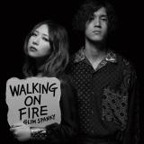 GLIM SPANKYの2年ぶり5枚目のアルバム『Walking On Fire』通常盤(10月7日発売)