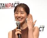 『TANPACT 新商品・企業間連携 発表会』に参加した田中みな実 (C)ORICON NewS inc.
