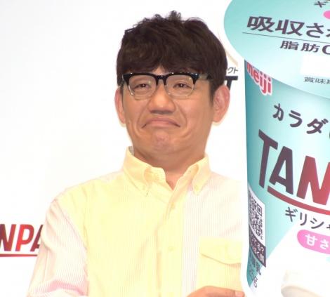 『TANPACT 新商品・企業間連携 発表会』に参加したずん・飯尾和樹 (C)ORICON NewS inc.