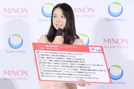 『ミノン・ミノンアミノモイスト新CM発表会』に参加した上白石萌音