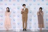 『ミノン・ミノンアミノモイスト新CM発表会』に参加した(左から)上白石萌音、小関裕太、岸井ゆきの