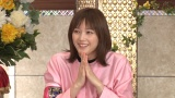 ぐるぐるナインティナイン『ゴチになります!21』の場面カット(C)日本テレビ