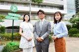 主水(高橋克典)のミッションは、狙われた崖っぷち病院を守れ!? (C)テレビ朝日