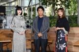 配信限定トークイベント(9月22日配信)時の写真(C)テレビ朝日