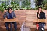 9月24日放送、ドラマスペシャル『庶務行員・多加賀主水5』配信限定トークイベント(9月22日配信)時の写真(C)テレビ朝日