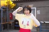 総合『LIFE!〜人生に捧げるコント〜』10月2日放送。山之内すずがコント初挑戦 (C)NHK