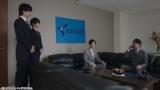 未来自由党=ドラマ『ハンサムセンキョ』(10月7日スタート)場面写真 (C)ハンサムセンキョ管理委員会