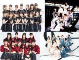 日本武道館でバラードをソロ歌唱するハロー!プロジェクト(上段左から)モーニング娘。'20、アンジュルム (下段左から)Juice=Juice、つばきファクトリー